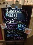 IMG_5518.JPG